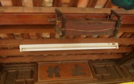 PhieuLangMuaDong01_06